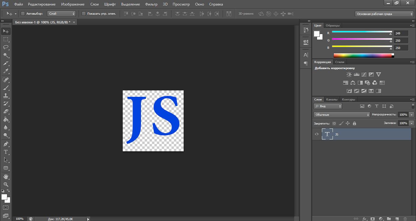 создание иконок ico: