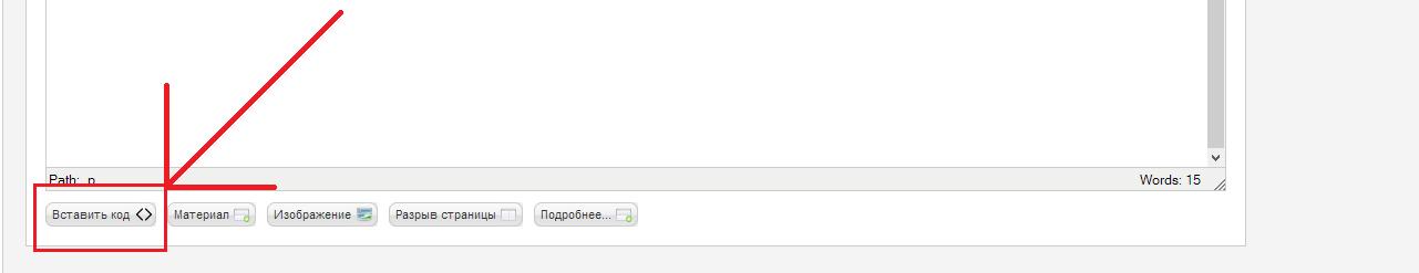 Как сделать в html зачеркнутый текст - нева систем плюс