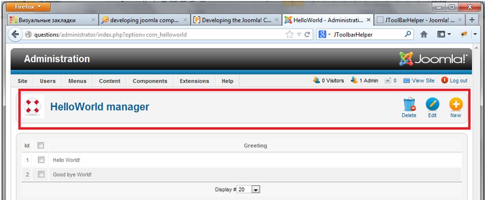 Цикл статей по созданию пользовательского меню Joomla!