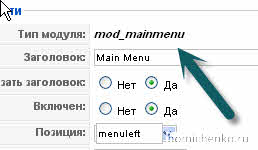 шаблон Joomla 1.5