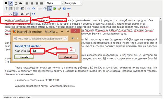 ссылки в joomla 2.5