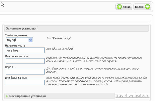 travelwebsite-0042