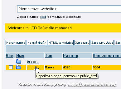 travelwebsite-000002