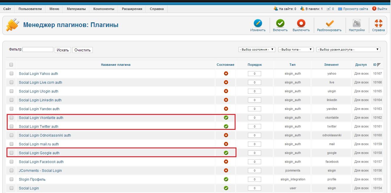 ADSmanager регистрация на сайте с помощью социальных сетей для Joomla