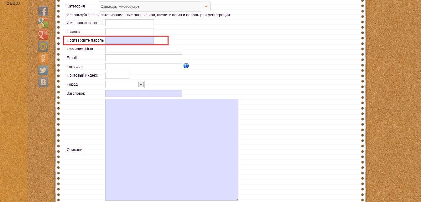 adsmanager регистрация