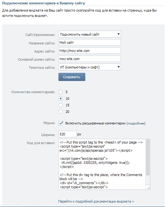how to create facebook api id