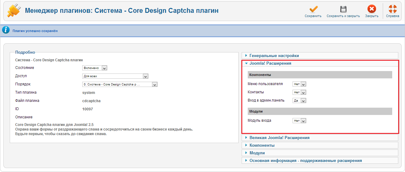 core design captcha