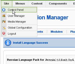 Русификация Joomla 1.5