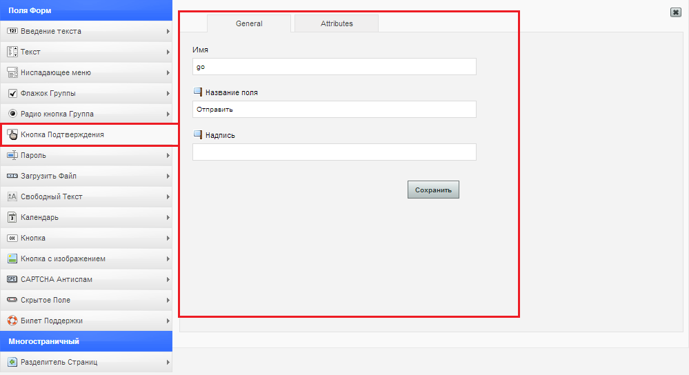 rsform joomla 3 nulled