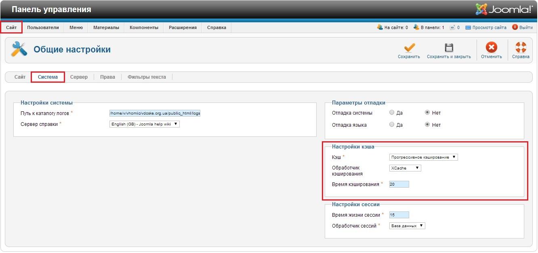 Оптимизация загрузки сайта joomla создание сайта на jimdo com
