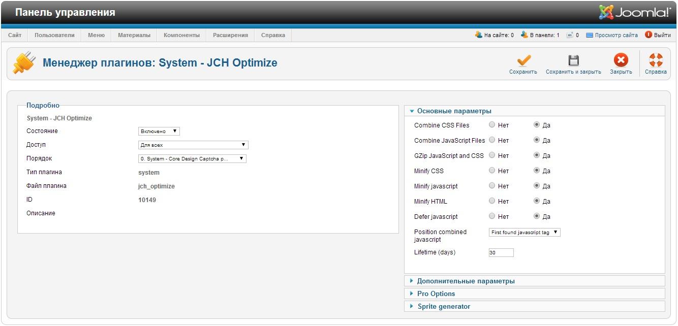 оптимизация joomla 1.5