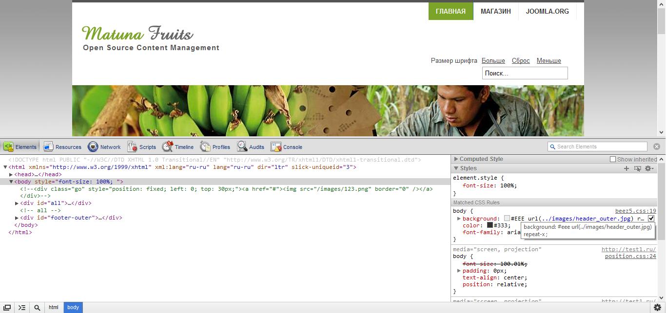 Внешний вид шаблонов. Как редактировать шаблон Joomla.