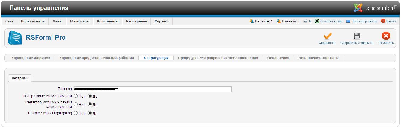 rsform joomla 3.4