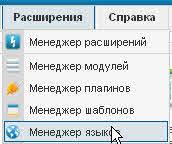 Как убрать ru ru в sh404sef