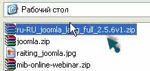 joomla русификация