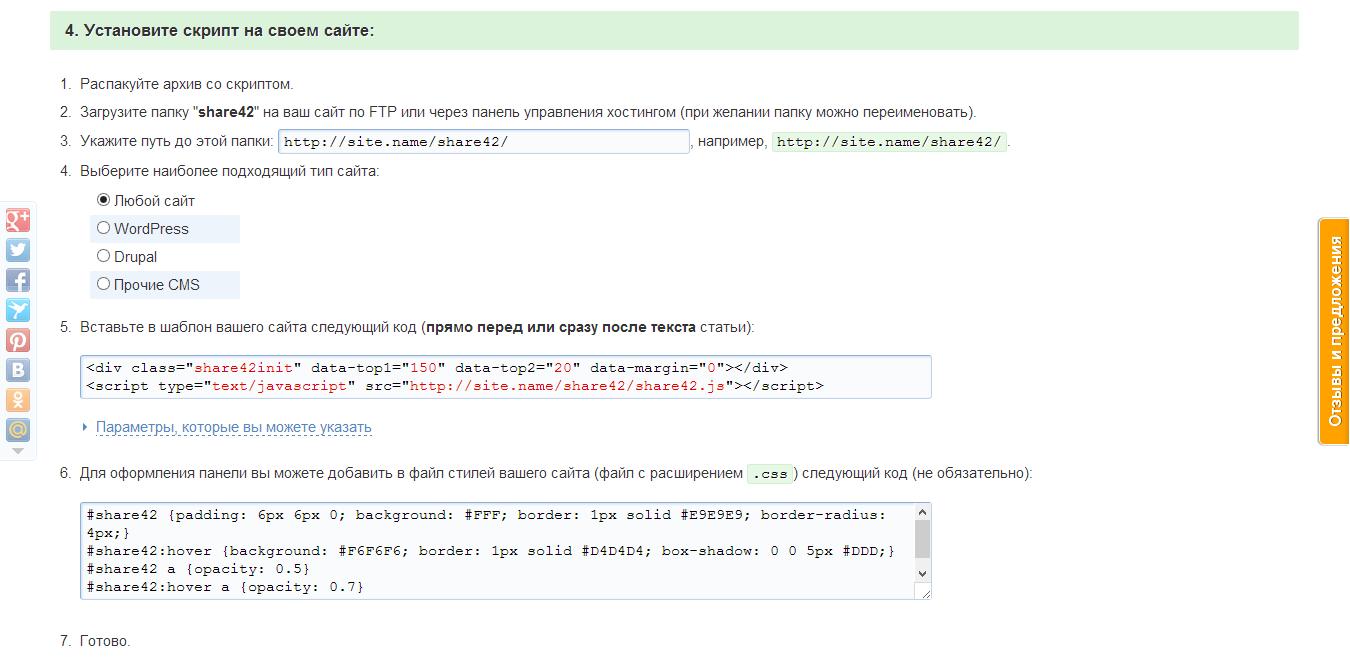 иконки соц сетей joomla